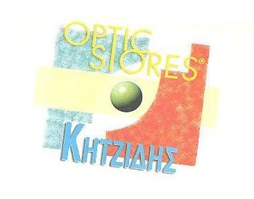 Kitzidis.jpg