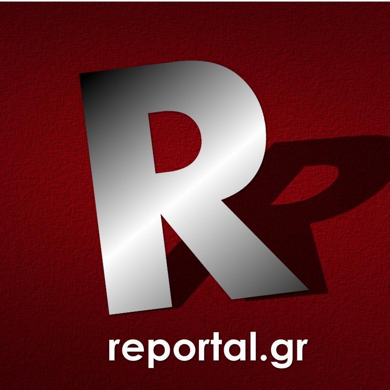 reportal.png