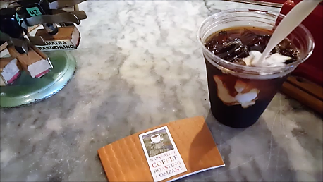 Cold Brew Cream 2.png