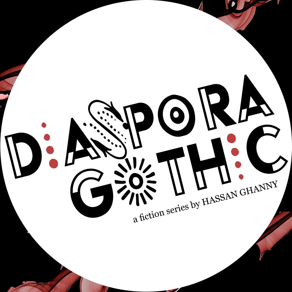 DG_logo_final.png