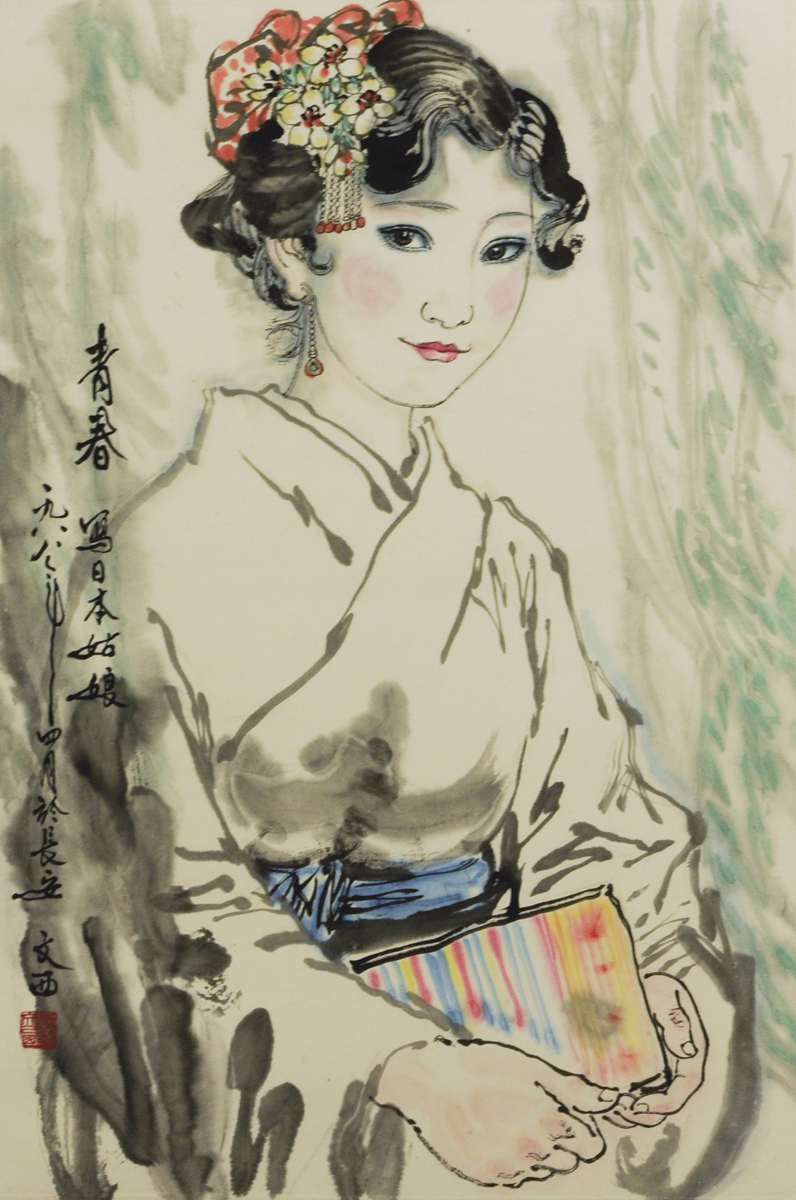 Liu Wenxi (Chinese born 1933) 'A Japanese Girl'