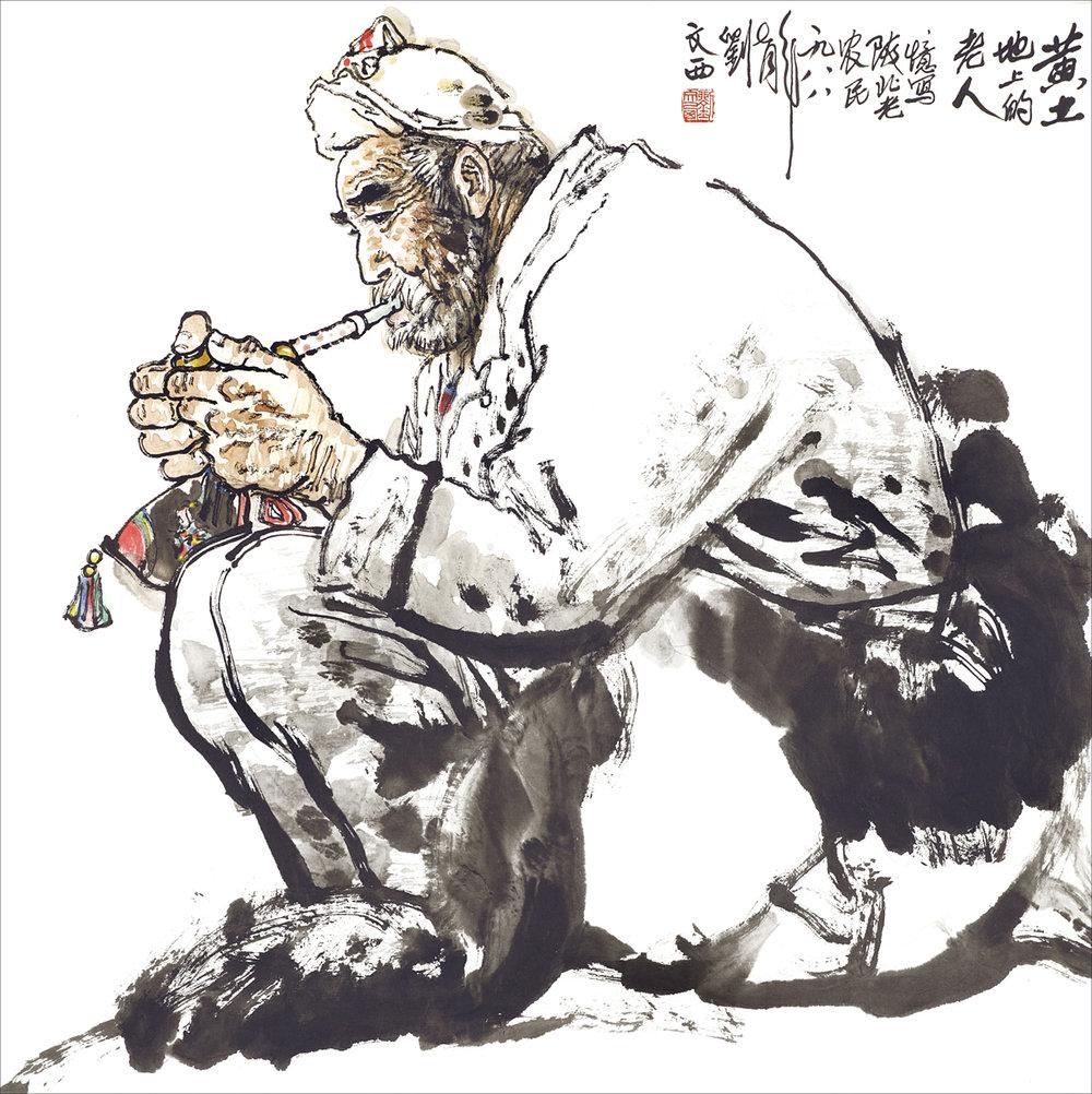 Liu Wenxi (Chinese born 1933)  'Man Smoking'