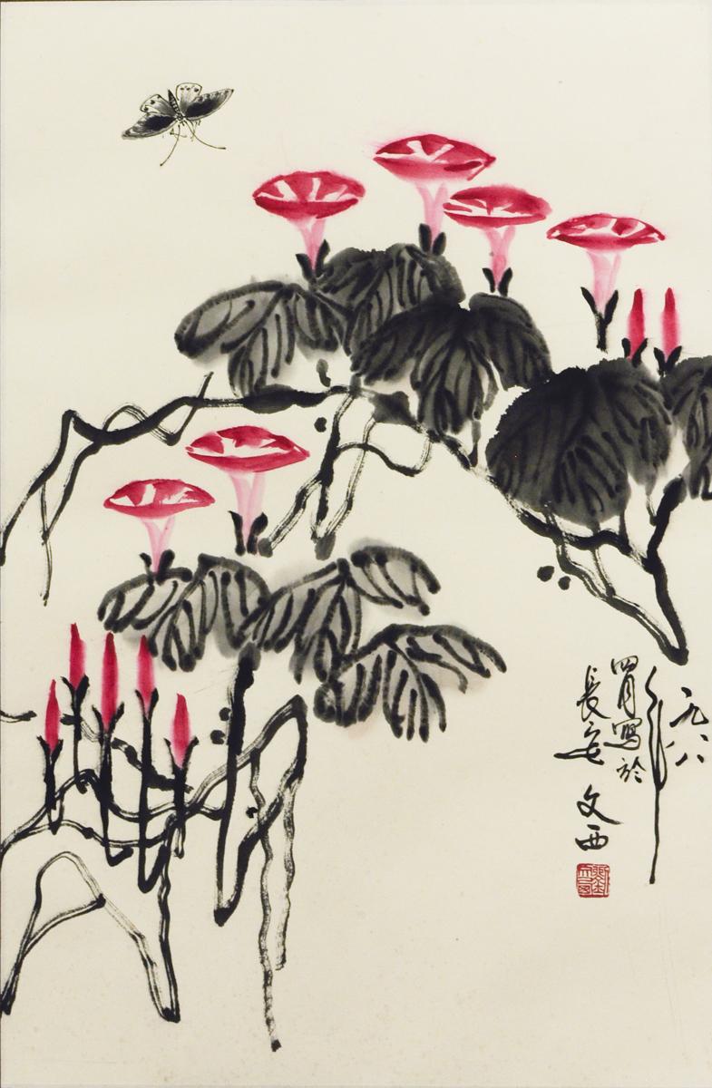 Liu Wenxi (Chinese born 1933) 'Butterfly and Morning Glory'