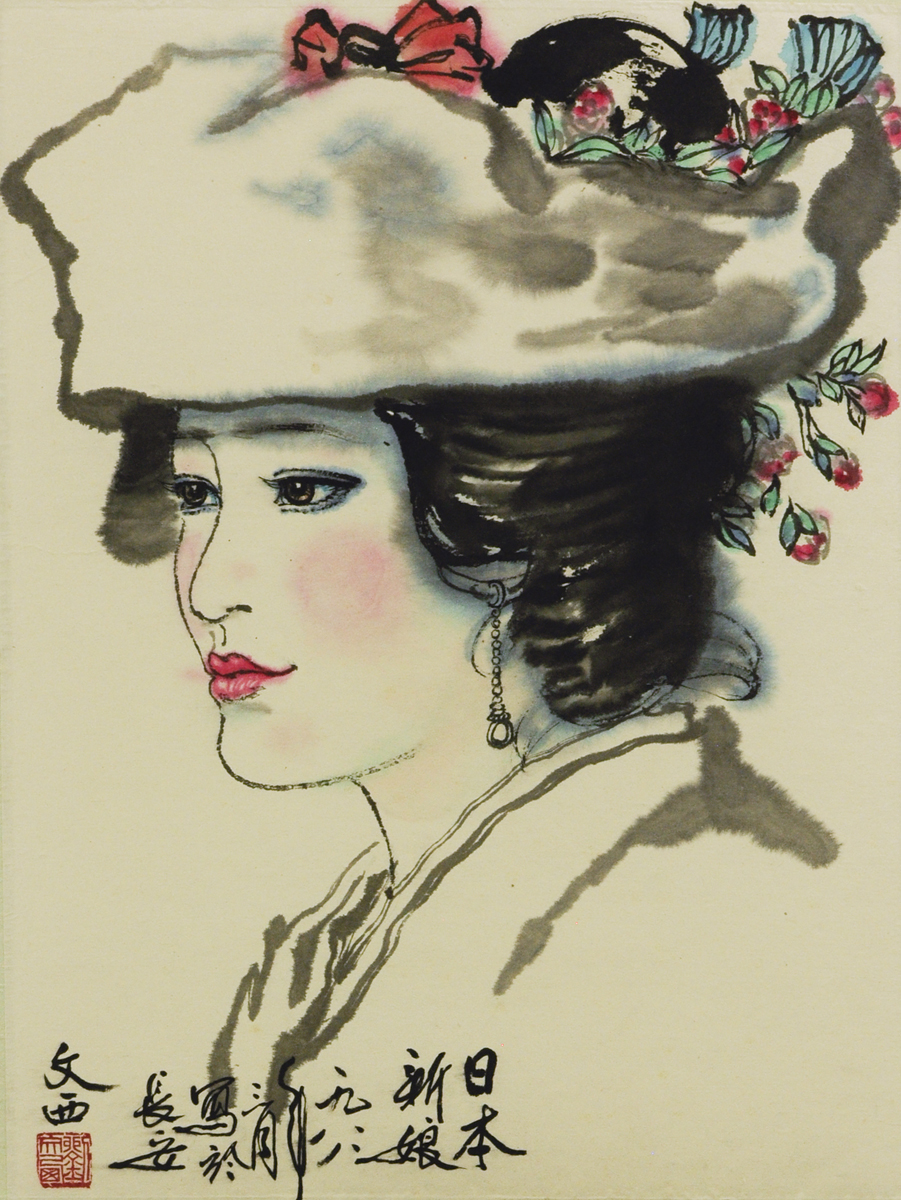 Liu Wenxi (Chinese born 1933)  'A Japanese Bride'