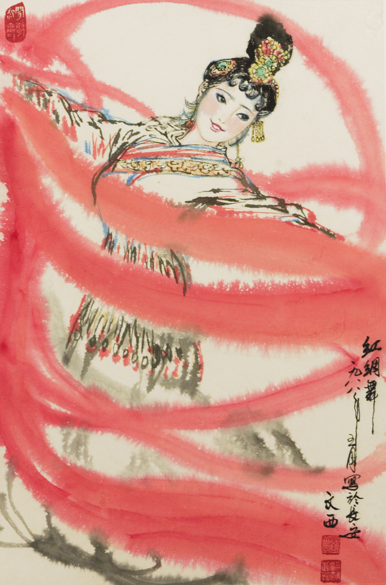 Liu Wenxi (Chinese born 1933) 'Woman Ribbon Dancing'