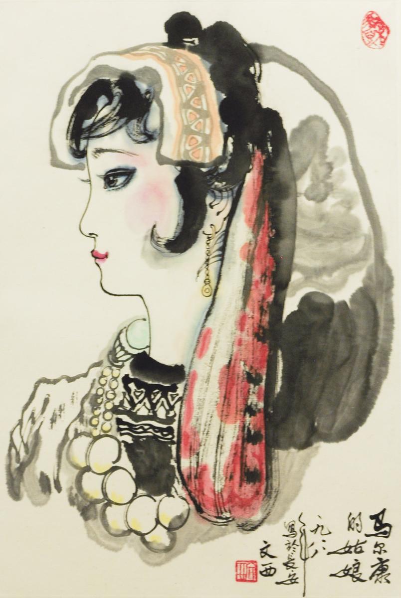 Liu Wenxi (Chinese born 1933) 'Side Portrait of Woman'