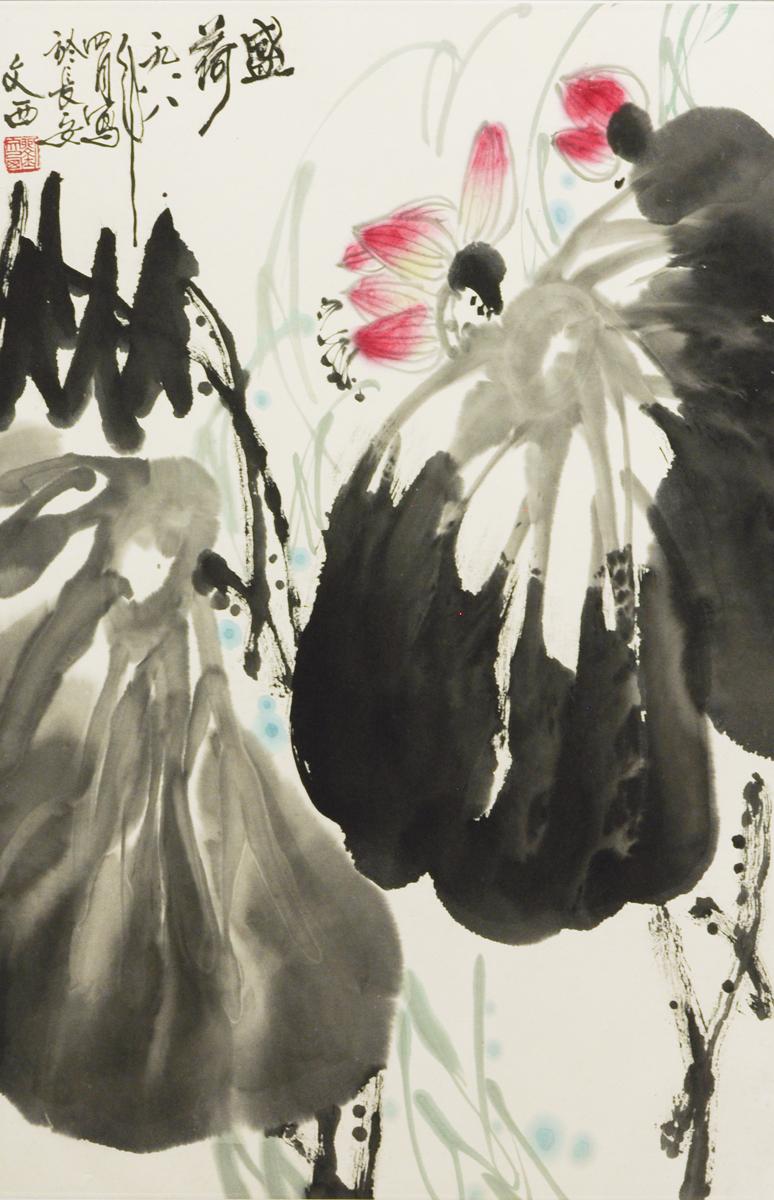 Liu Wenxi (Chinese born 1933) 'Lotus Flower'