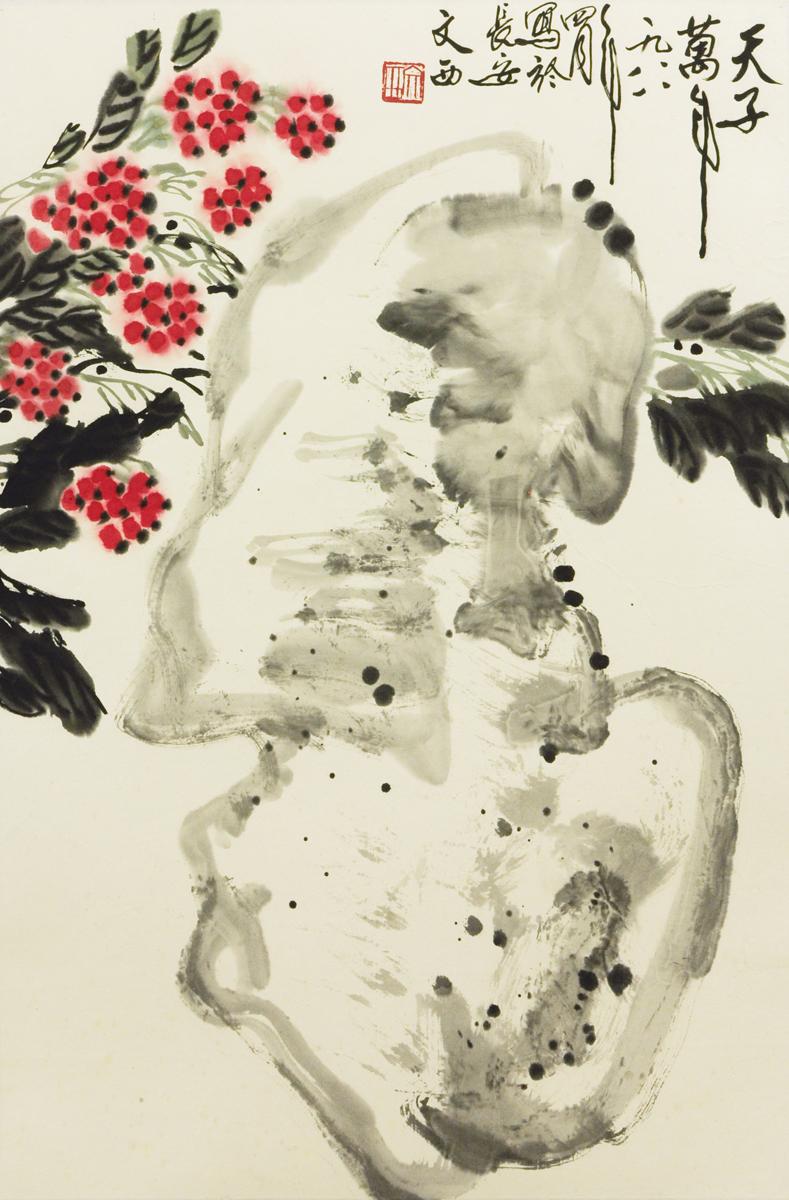 Liu Wenxi (Chinese born 1933) 'Branch with Berries'