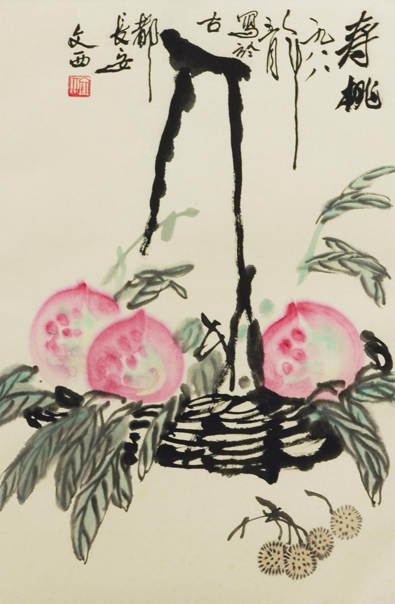 Liu Wenxi (Chinese born 1933) 'Basket with Pomegranates'