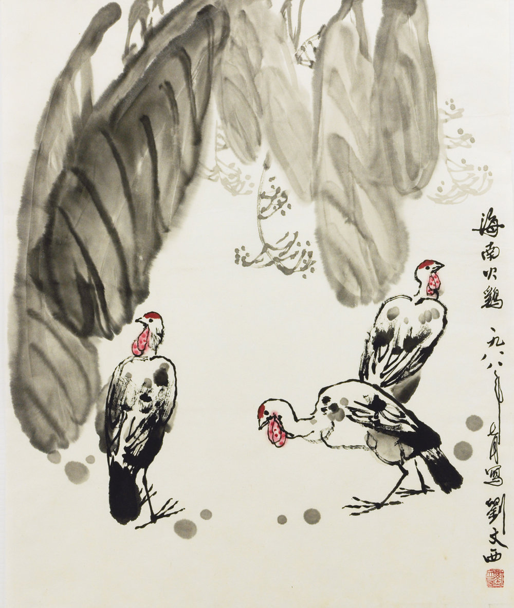 Liu Wenxi (Chinese Born 1933) 'Three Turkeys and Banana Tree'