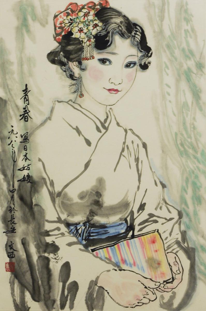 Liu Wenxi (Chinese Born 1933)  'A Japanese Girl'