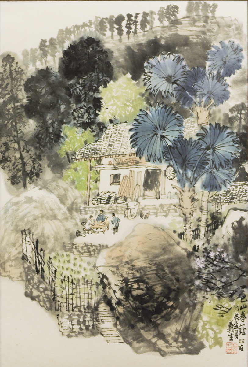 Xu Yisheng (Chinese Born 1943)  'Garden Scene with House And Figures'