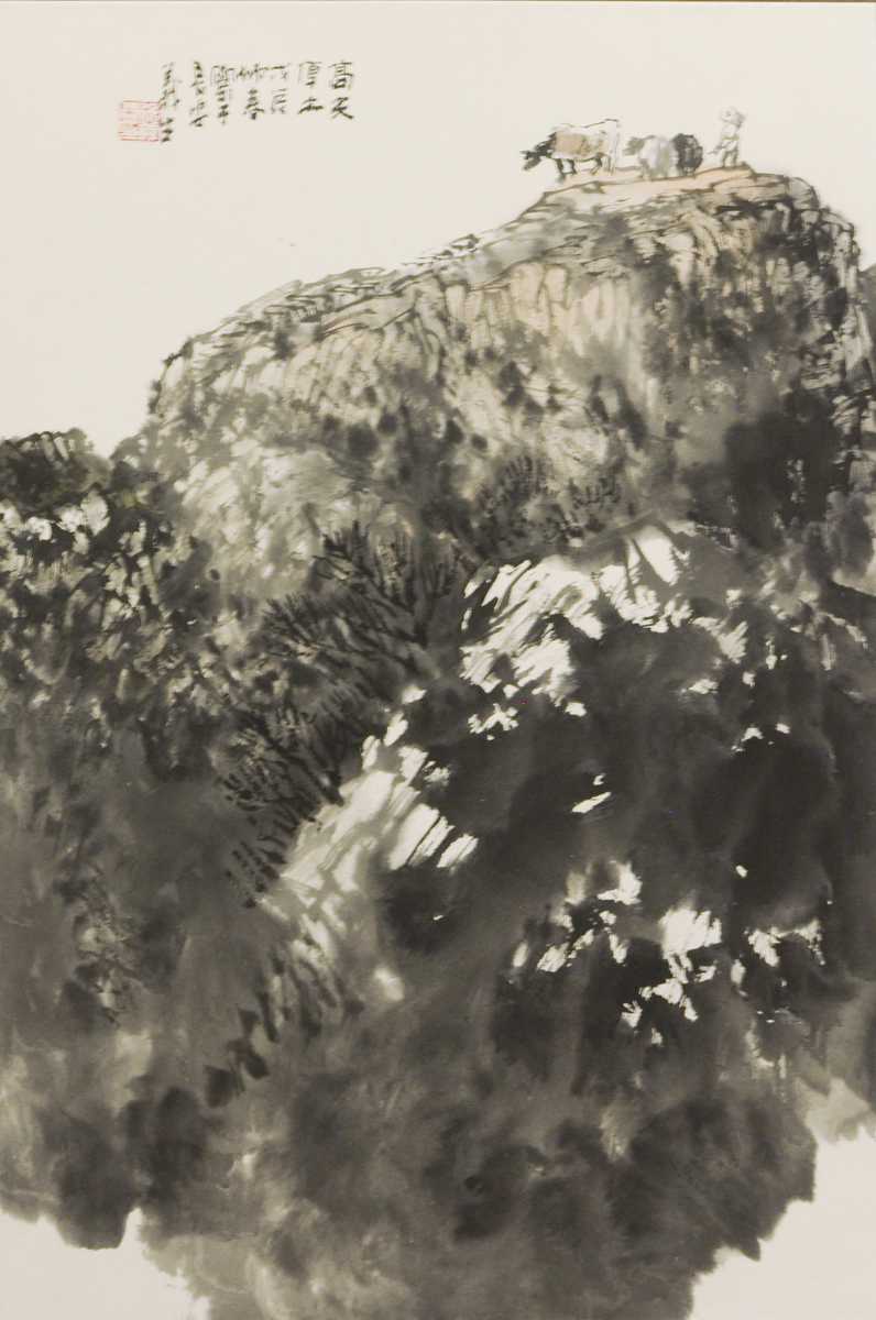 Xu Yisheng (Chinese Born 1943)  'Landscape with Cows And Figure'