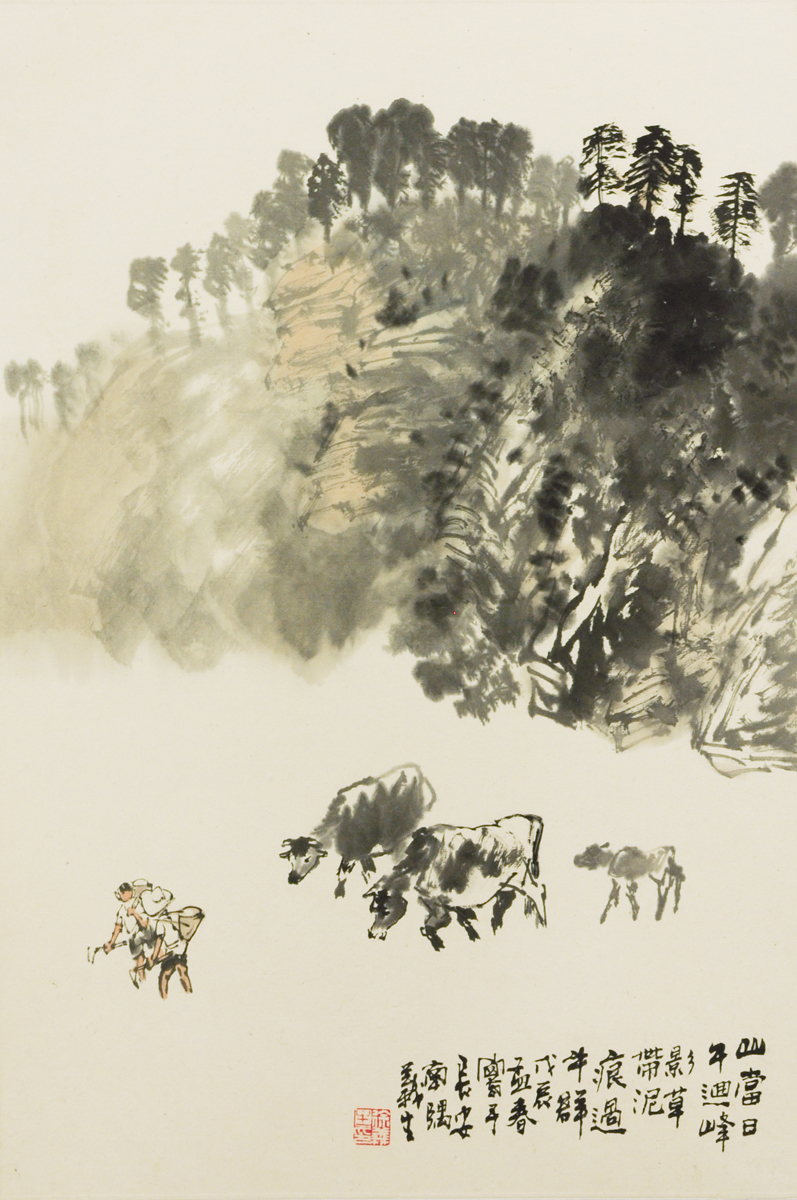 Xu Yisheng (Chinese Born 1943)  'Landscape with Figure and Cows'
