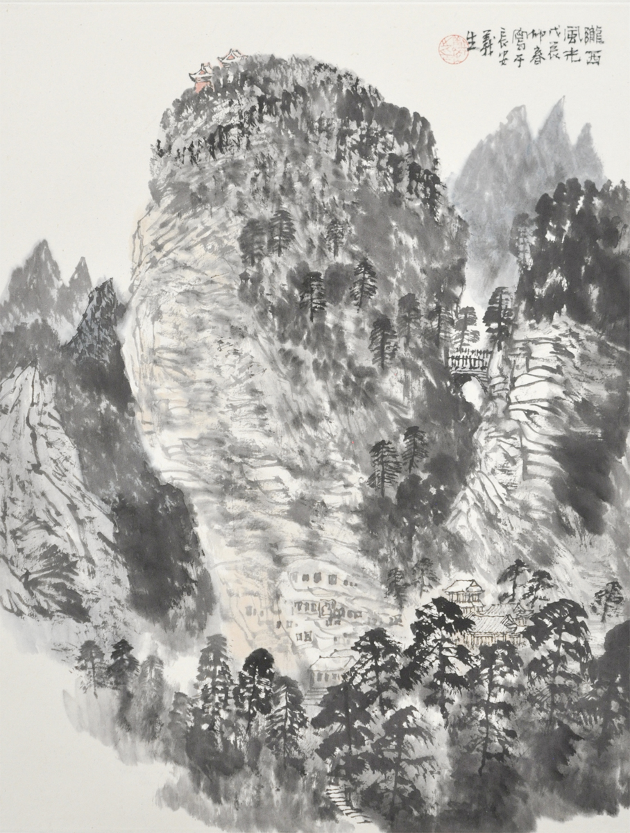 Xu Yisheng (Chinese Born 1943)  'Landscape with Hill and Trees'