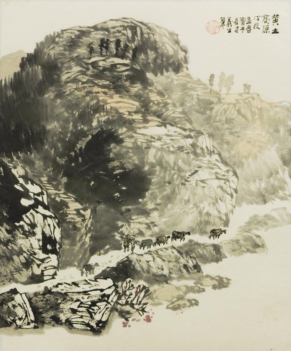 Xu Yisheng (Chinese Born 1943) 'Mountain Path with Cows'