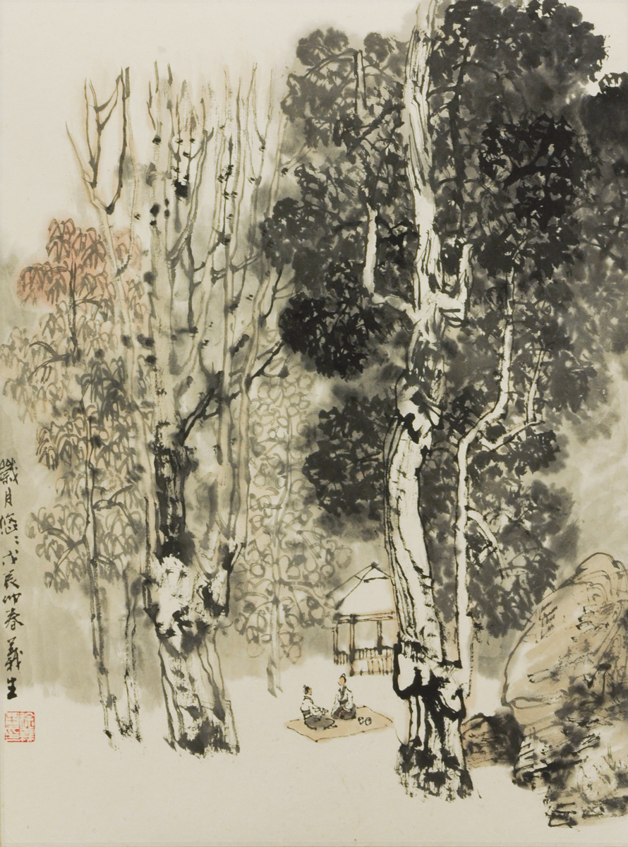 Xu Yisheng (Chinese Born 1943) 'Two Figures Having Picnic'
