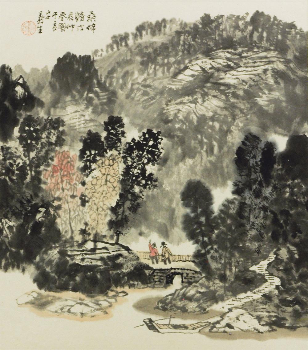 Xu Yisheng (Chinese Born 1943) 'Autumn Scene with Two Figures on Bridge'