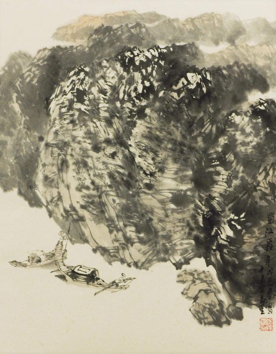 Xu Yisheng (Chinese Born 1943) 'Rocky Landscape'