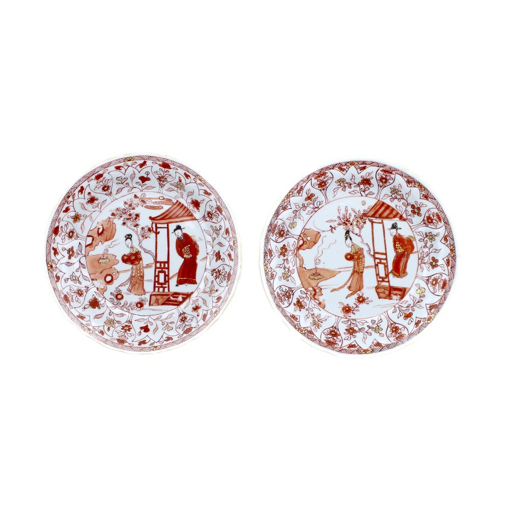 Pair  of Chinese Export Iron Red Dishes, Mid 18th Century