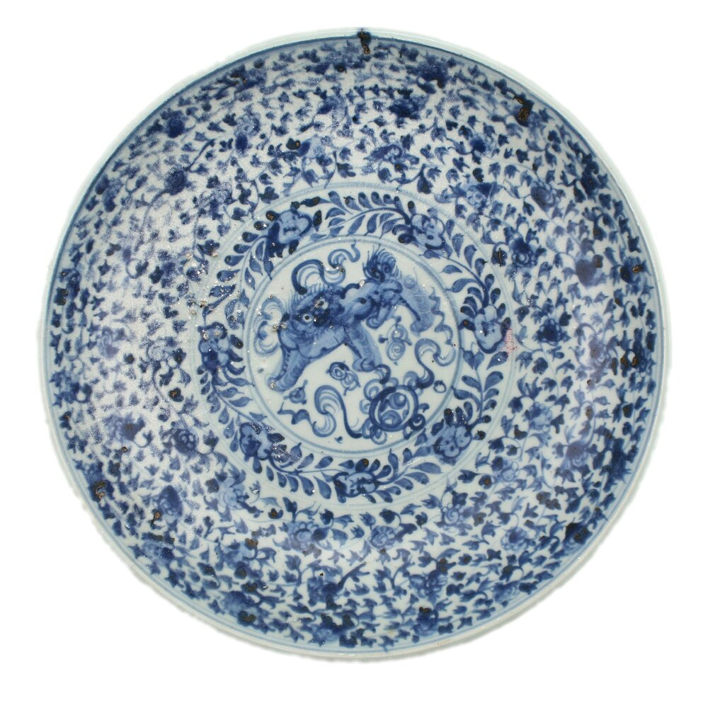 Ming Chinese Export Charger, 17th Century