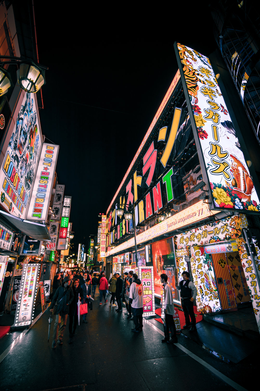 japand3-8.jpg