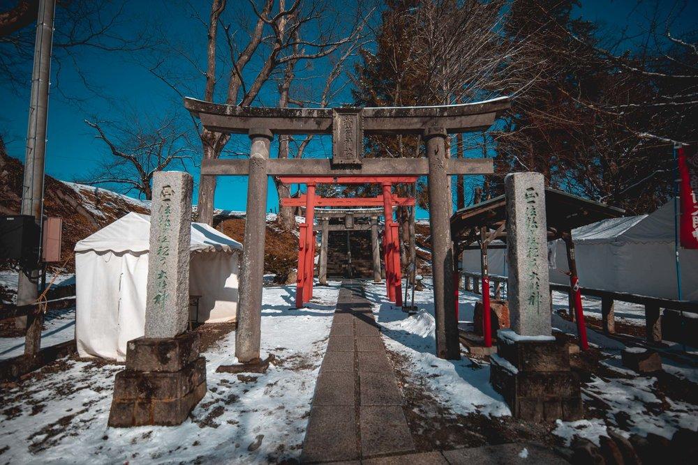 Shrine at Tsuruga Castle
