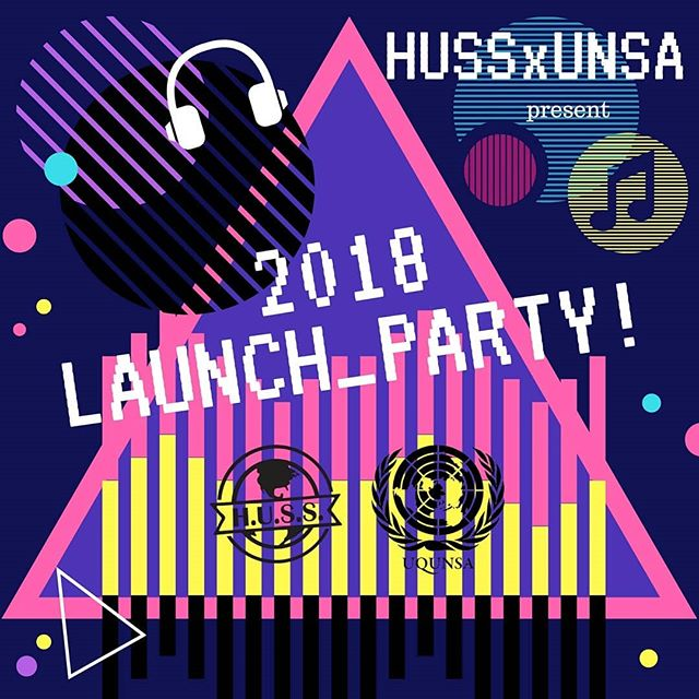 Get ready to boogie on down at our funky launch party with @unsa_uq💃Ticket link in our bio