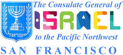 ConsulatePNW_Logo.jpg