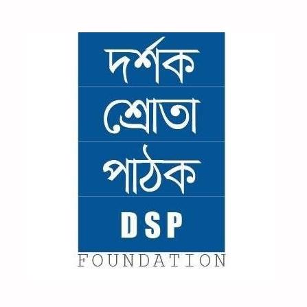 DSP logo.jpg