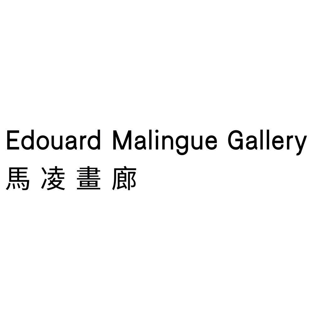 edouard_malingue_gallery_combination_logotype_T_CMYK_black(1).jpg