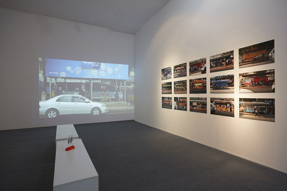 Po Po, installation view of  VIP Project  2010/2014-2015. Courtesy of the artist, Dhaka Art Summit and Samdani Art Foundation. Photo credit: Jenni Carter