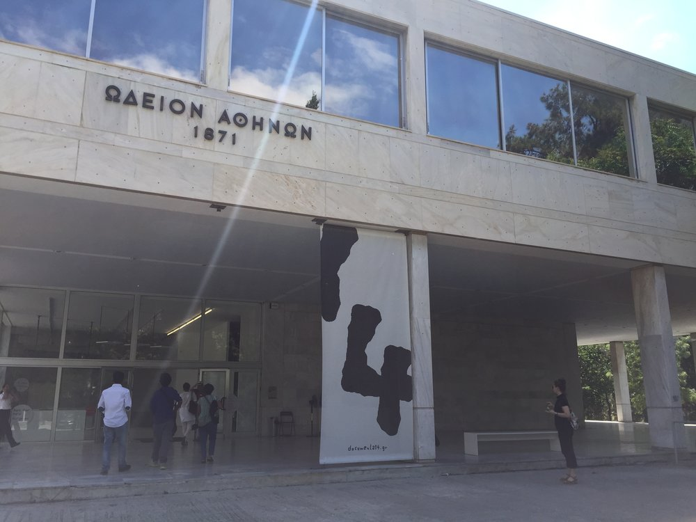 Athens Conservatoire (3).JPG