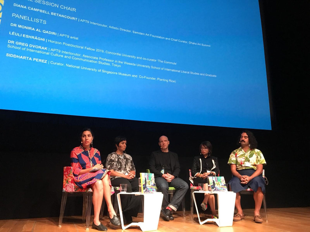 Diana Campbell Betancourt (Artistic Director of Samdani Art Foundation and Chief Curator of Dhaka Art Summit) speaking at the 9th Asia Pacific Triennial.