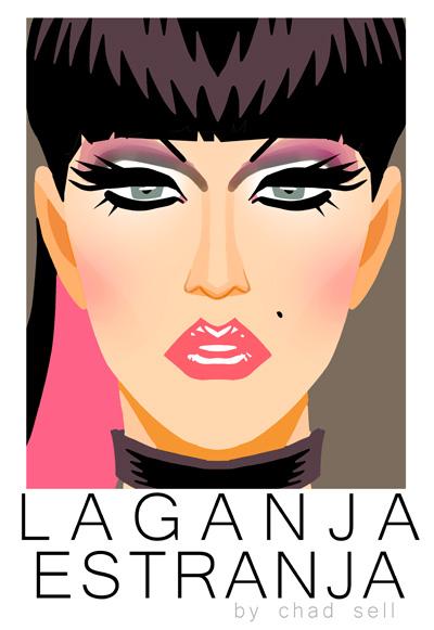 Laganja_close_crop