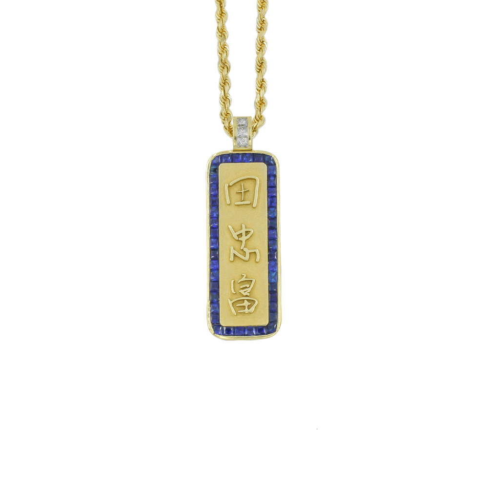 Chinese Character Dog Tag Necklace