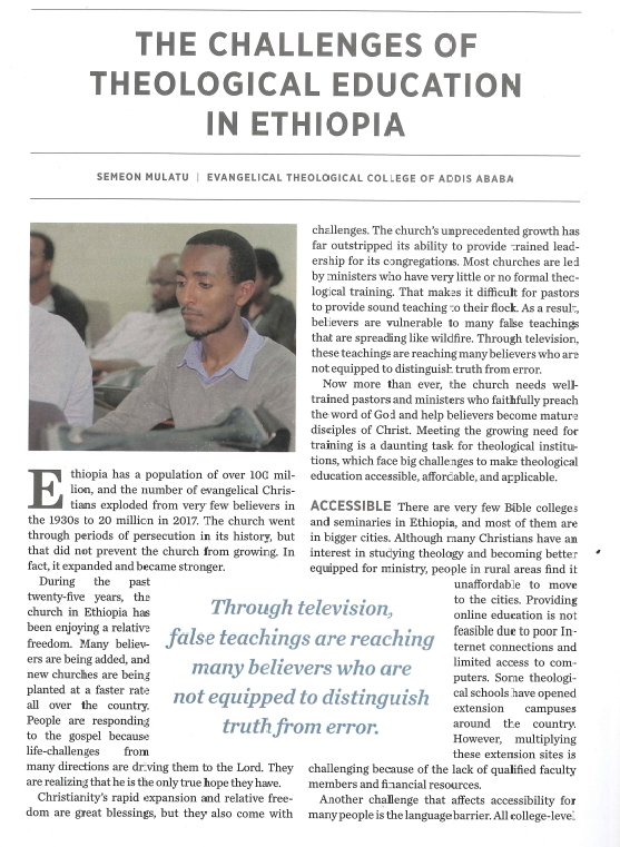 Great description of challenges in Ethiopia, which are nearly identical in Malawi. - Article by Semeon Mulatu