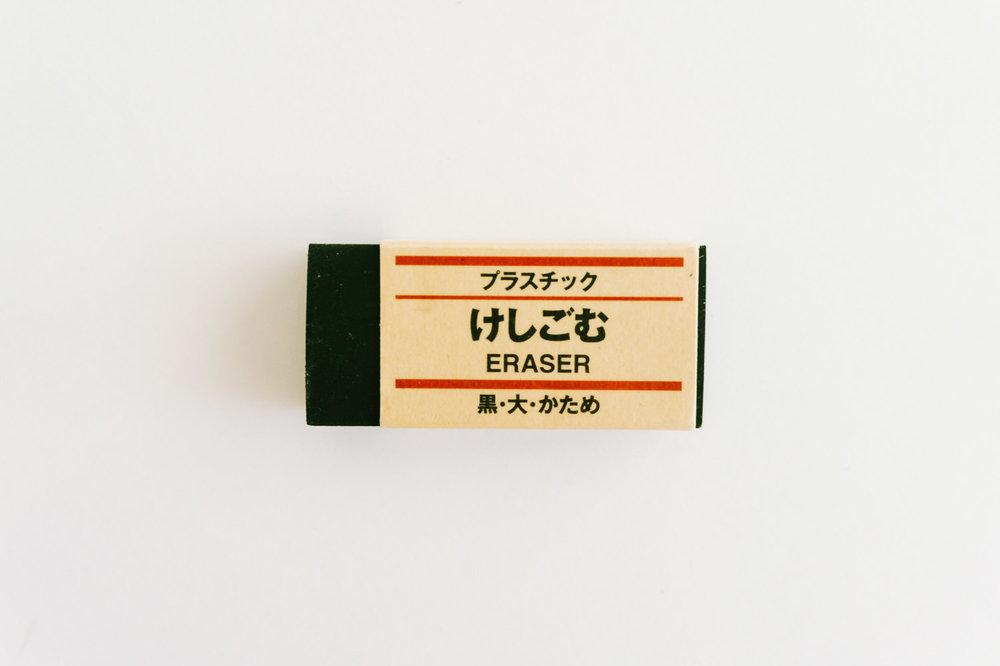 MUJI Black Eraser