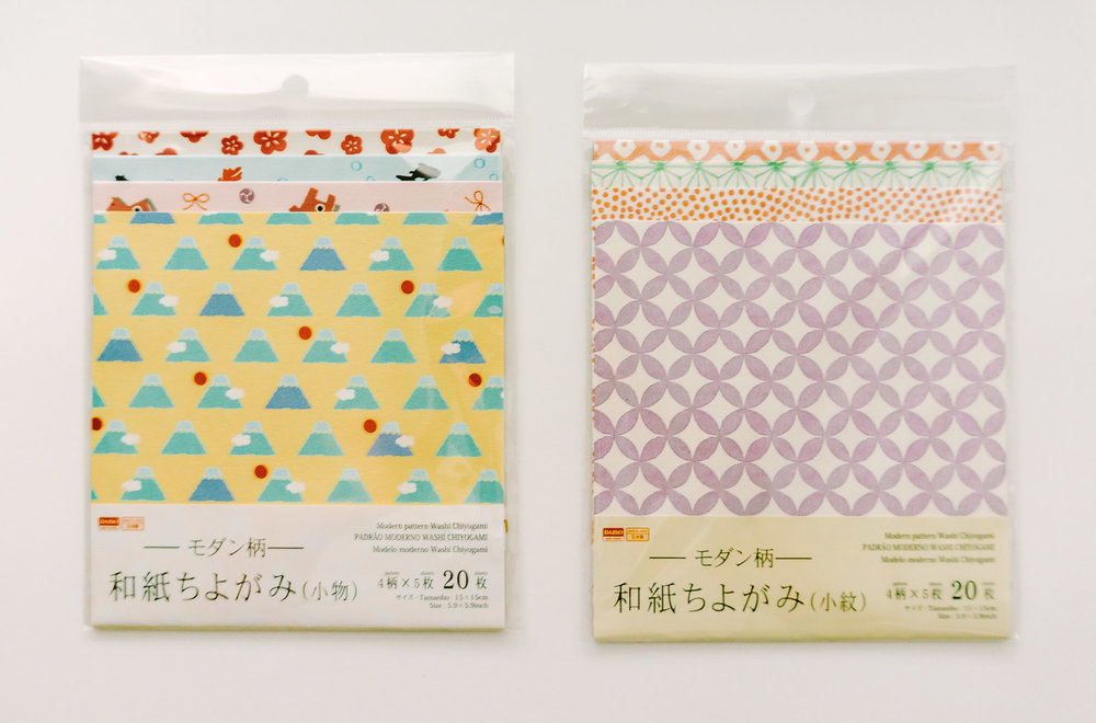 Daiso Part 2 Origami 2.jpg