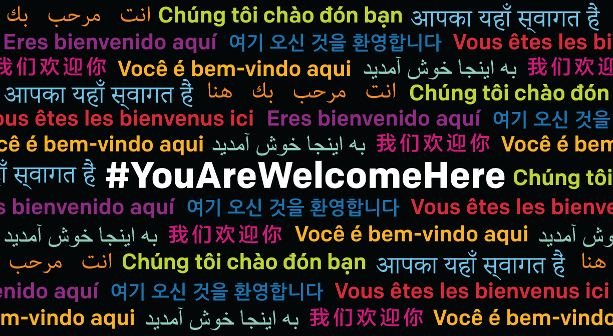 Video Youarewelcomehere You Are Yawh Banner