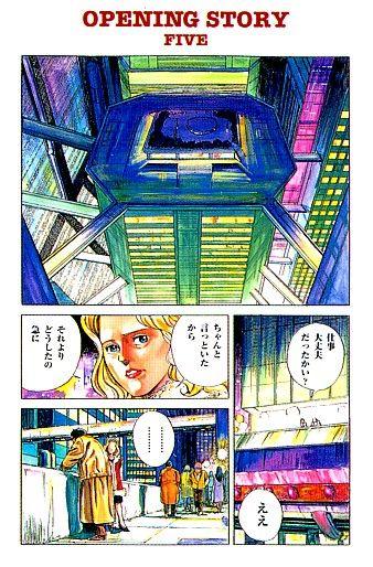 mangac4.jpg