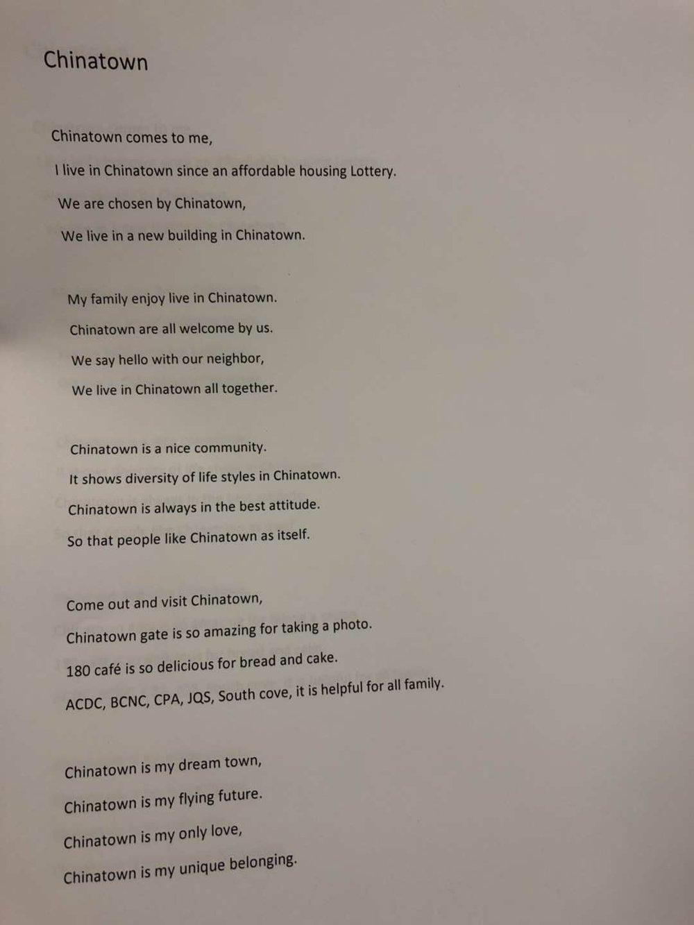 Joyce Poem.jpg
