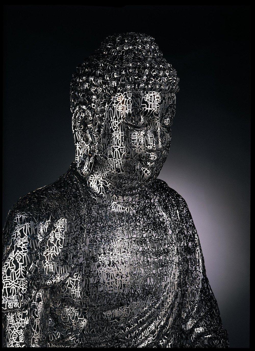 郑路,闻语心觉2号,不锈钢,45 x 43 x 65(h)cm,2009 detail.jpg