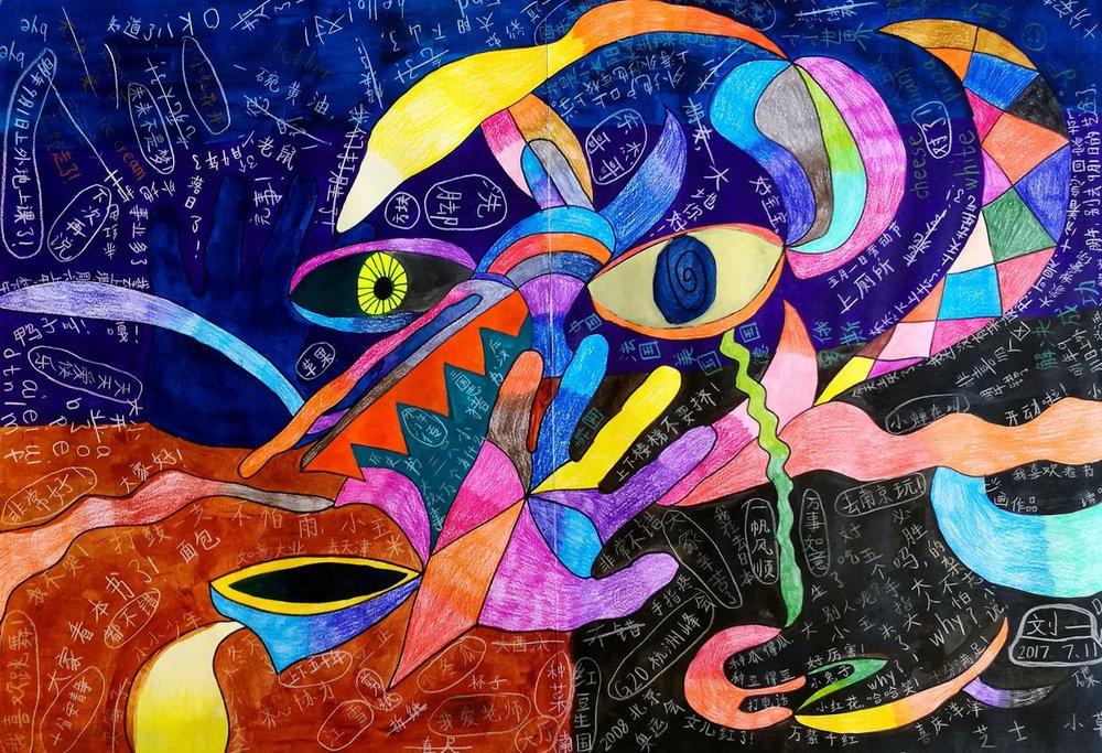 刘一(自闭症),无题(有书写的习作之一),2017,纸上彩铅、丙烯和马克笔,72×50cm.jpg