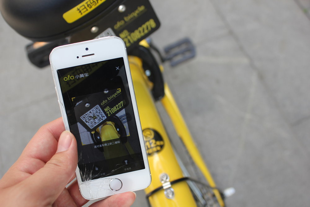 Ofo bicycle – Scanning the QR code