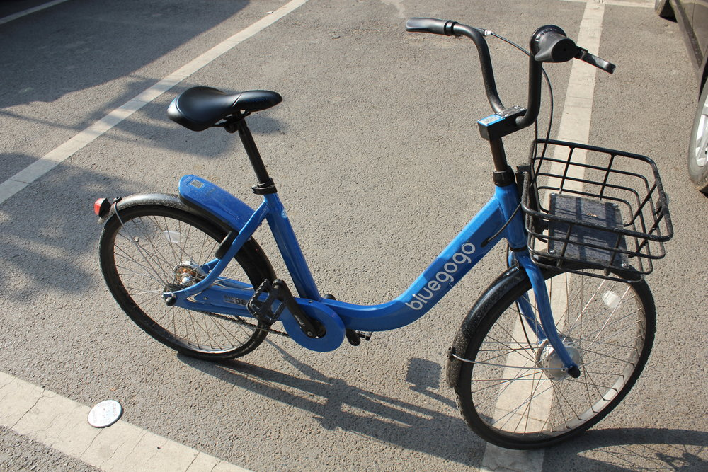 Bluegogo bicycle