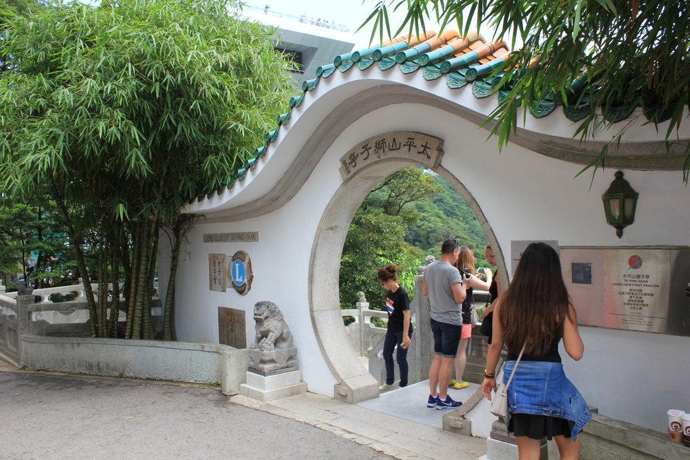 The Peak – Lion's Pavilion