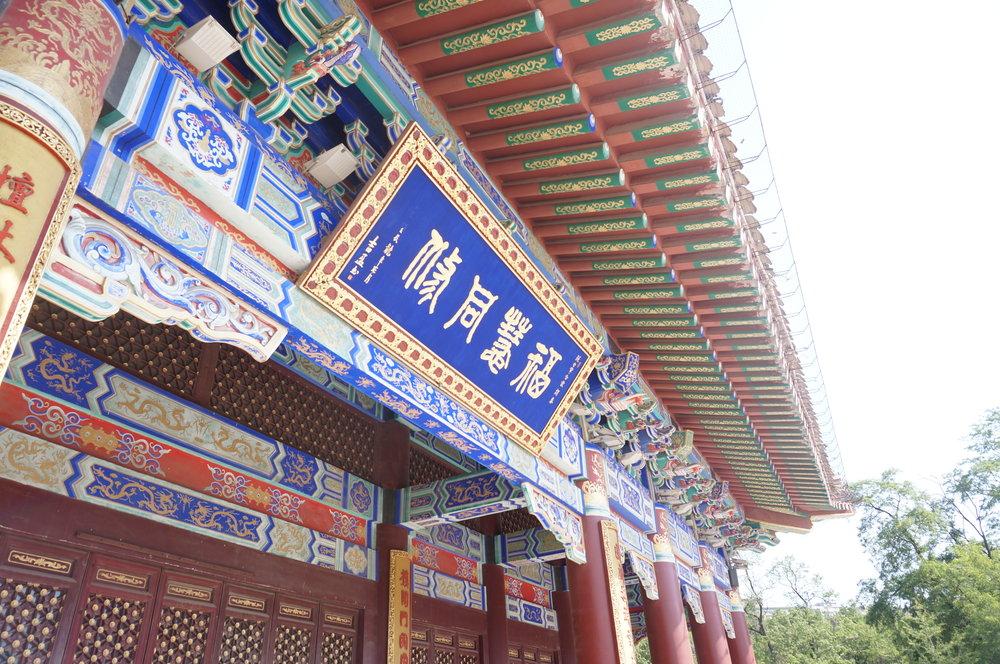 Jade Buddha Palace – Mini temple exterior