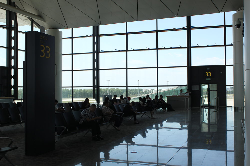 Shenyang Airport – Gate 33