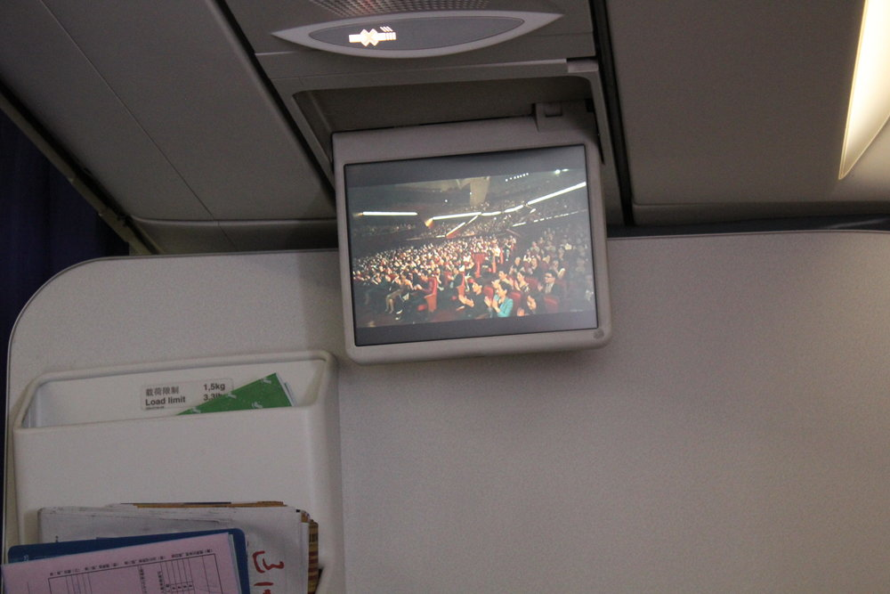 Shenzhen Airlines business class – Cabin entertainment console